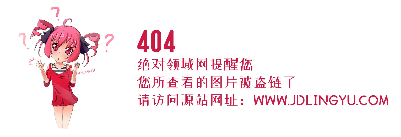 《不喜欢BL的腐女》那这种人还能叫做腐女吗?日本作家一句话引爆腐女定义之争插图